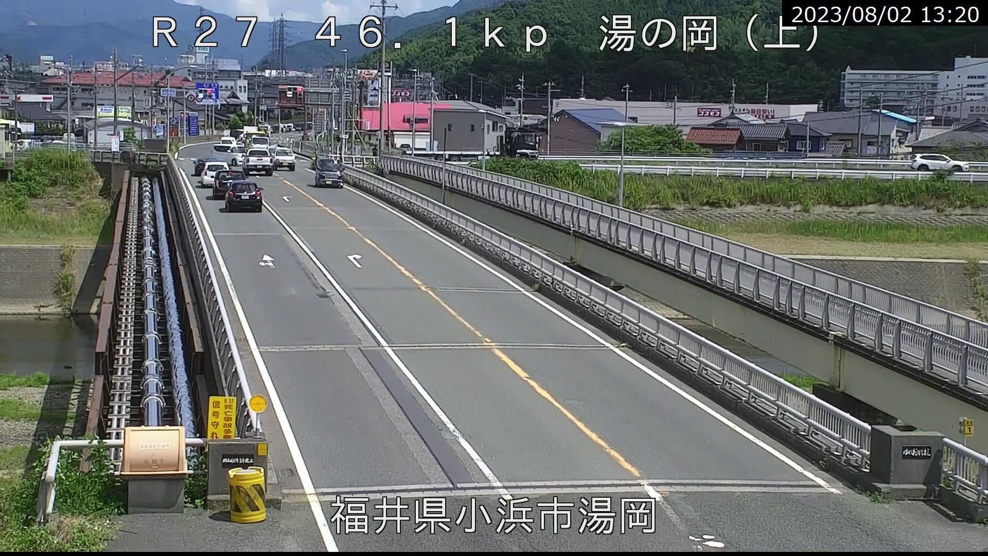 国道27号 小浜市 湯岡橋付近
