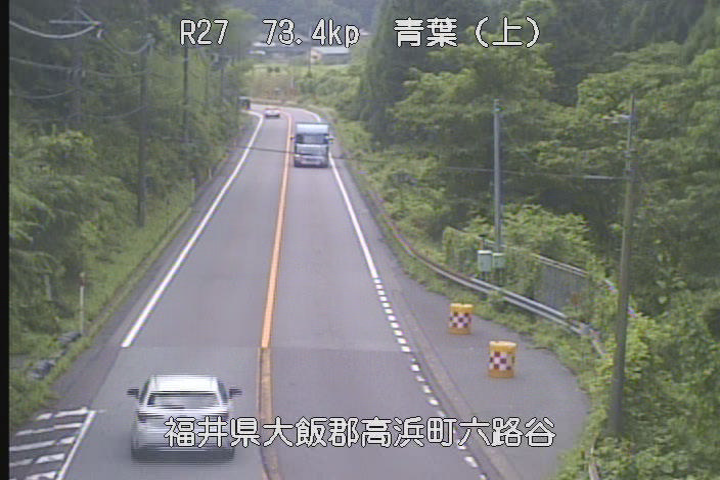 国道27号 高浜町 青葉トンネル付近