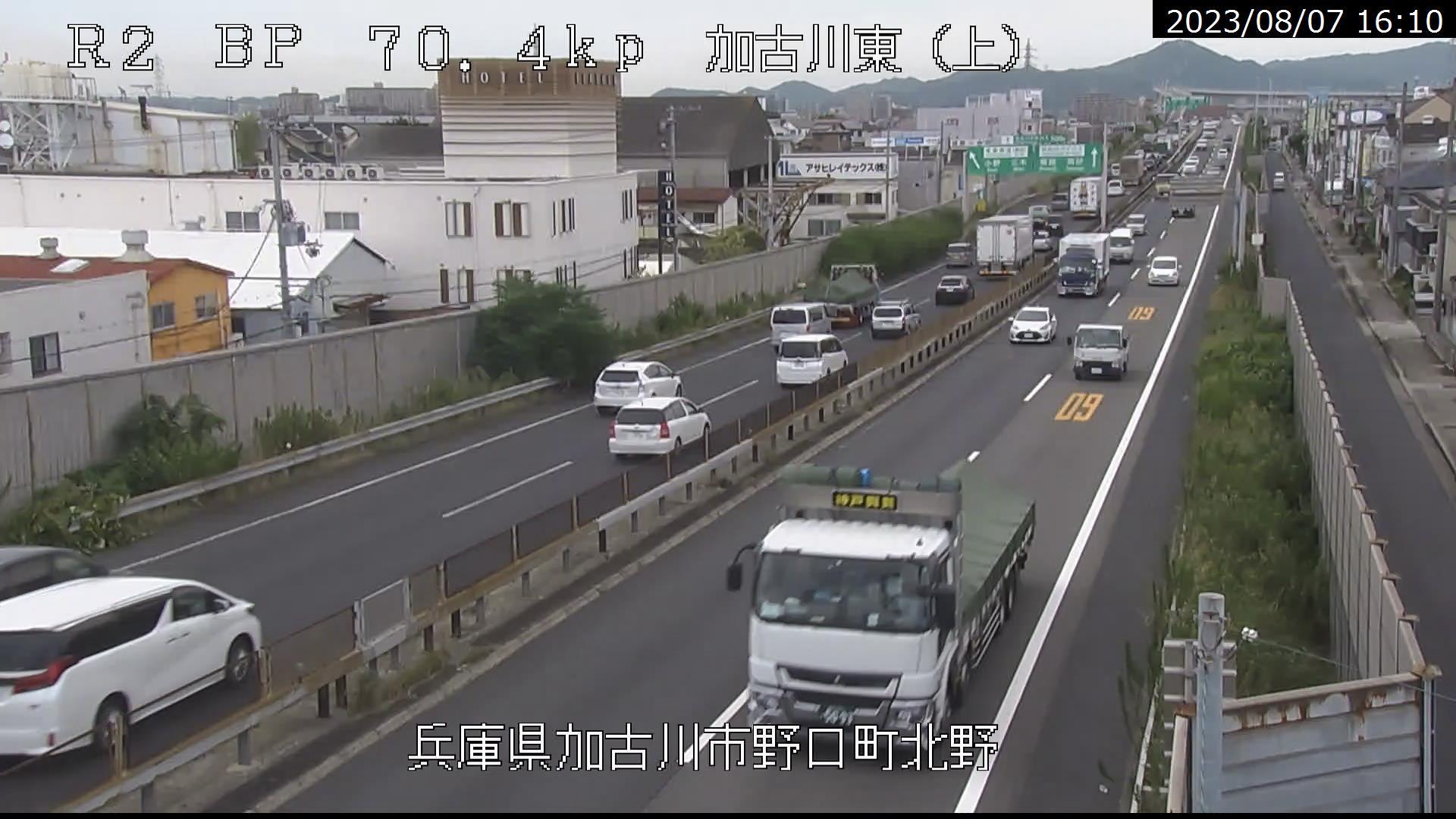 加古川東の現在のライブカメラ