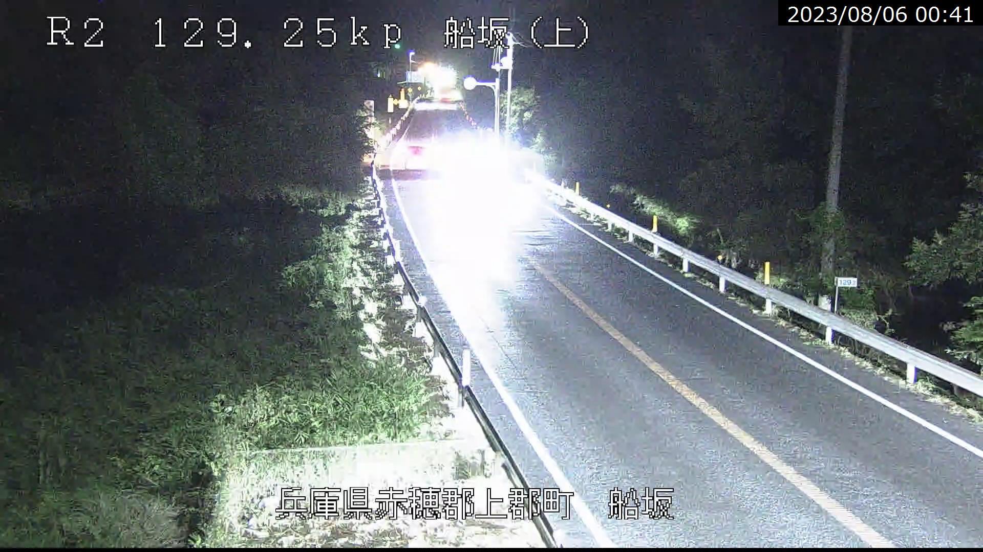 船坂の現在のライブカメラ