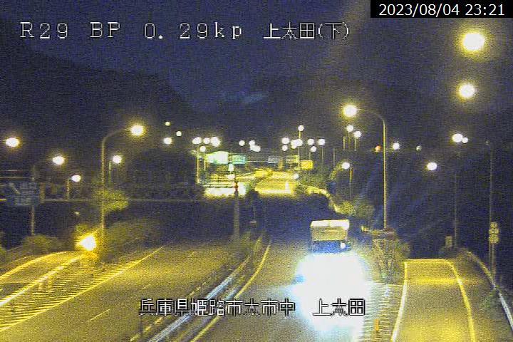 兵庫 国道29号[姫路市太市中 上太田]ライブカメラ