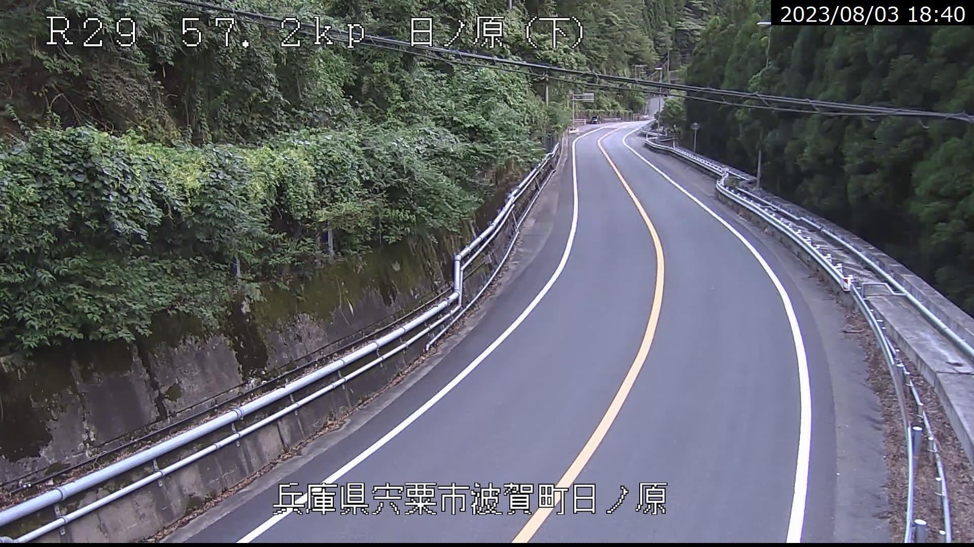 日ノ原の現在のライブカメラ