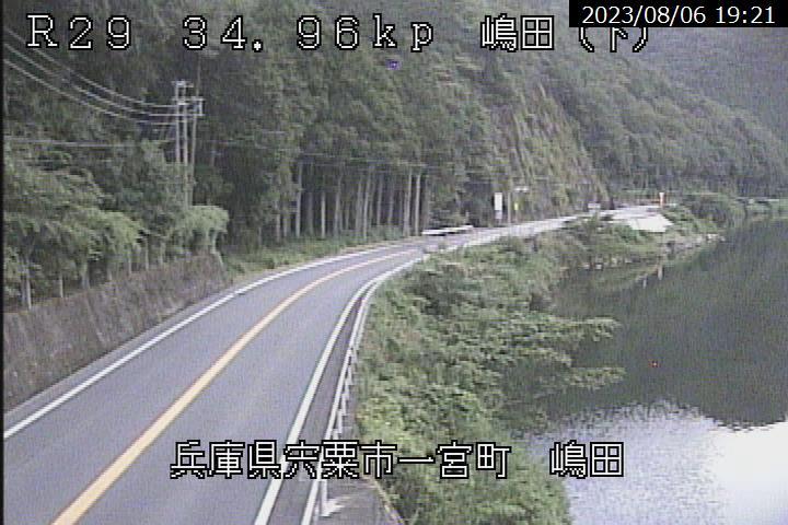 嶋田の現在のライブカメラ