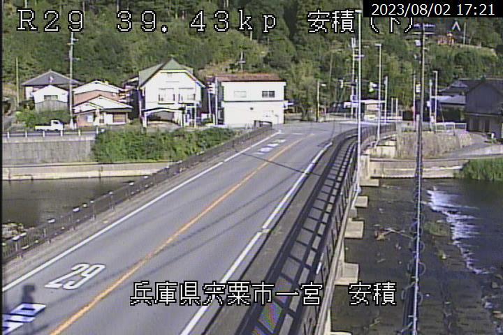 安積大橋の現在のライブカメラ