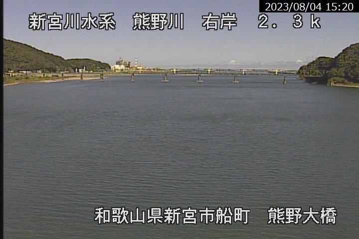 (2)熊野大橋2.3k