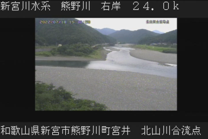 (1)熊野川・北山川の合流地点