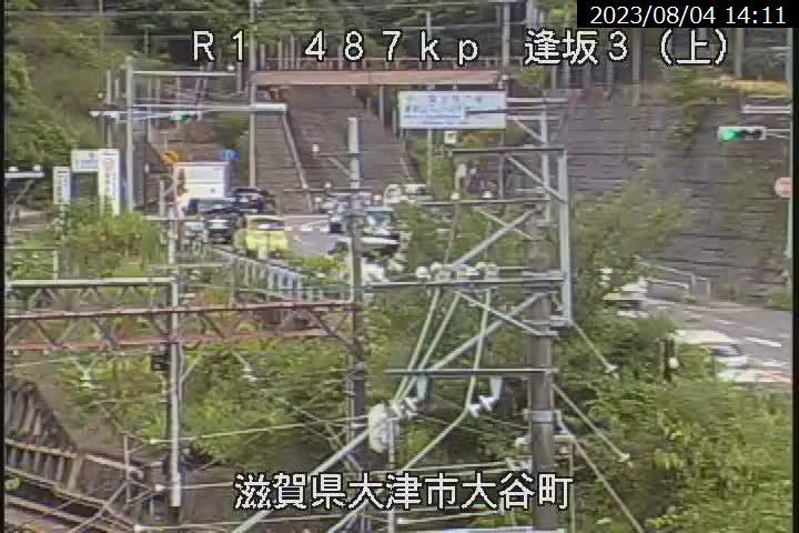 国道1号 逢坂3[大津市大谷町]ライブカメラ