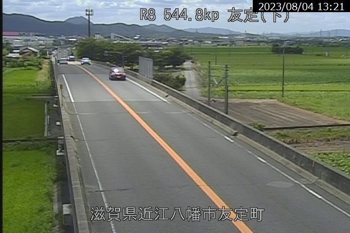 国道8号 友定[近江八幡市友定町]ライブカメラ