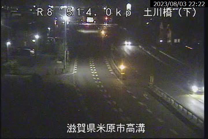 国道8号 土川橋[米原市高溝]ライブカメラ