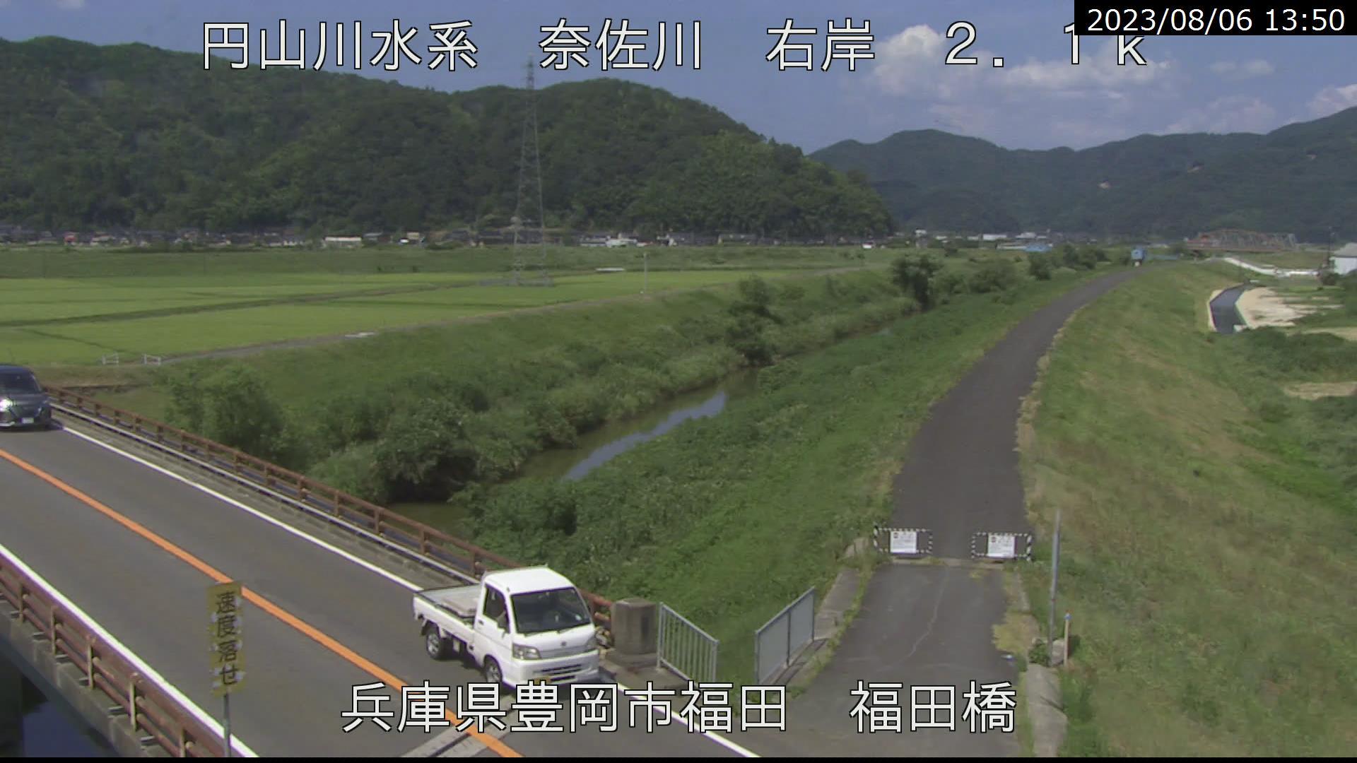 円山川水系奈佐川