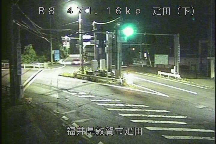 国道8号 敦賀市 疋田付近
